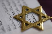אורח החיים היהודי