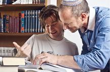 ערכים ומסורת יהודית
